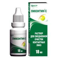 Ликонтин-С (18 мл)